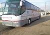 Заказ автобуса DAF